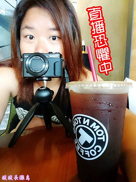 13-Boracay TOM N TOMS COFFEE 長灘島國際連鎖咖啡.jpg