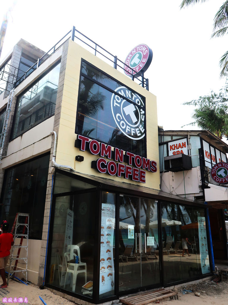 14-Boracay TOM N TOMS COFFEE 長灘島國際連鎖咖啡.JPG