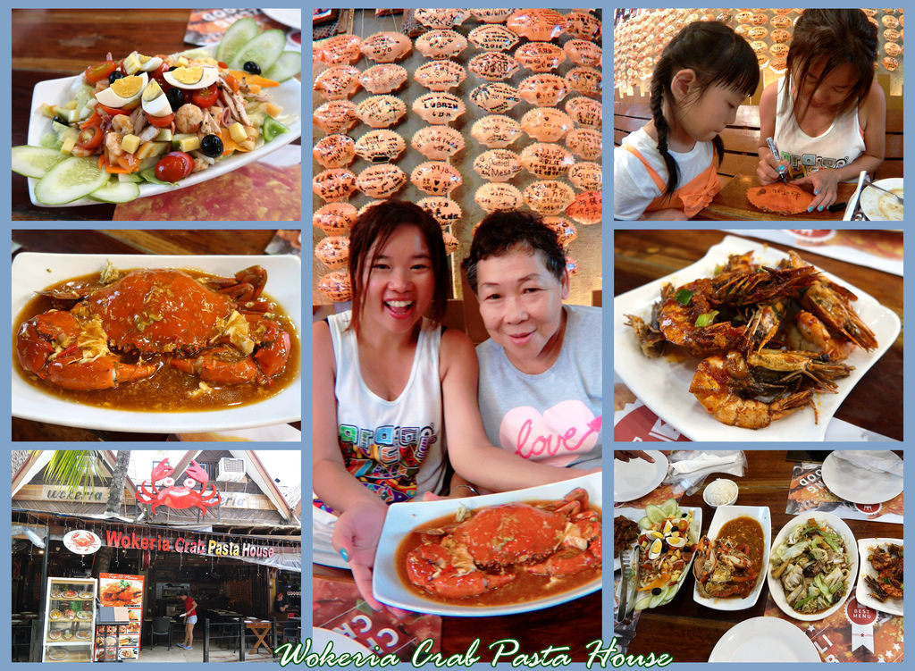 01-Boracay長灘島螃蟹餐廳Wokeria Crab Pasta House.jpg