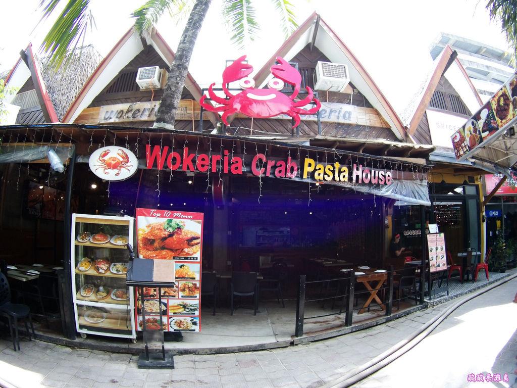 02-Boracay長灘島螃蟹餐廳Wokeria Crab Pasta House.JPG