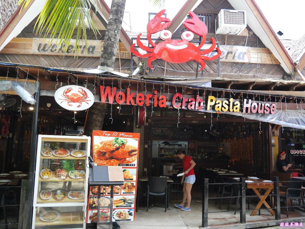 07-Boracay長灘島螃蟹餐廳Wokeria Crab Pasta House.JPG