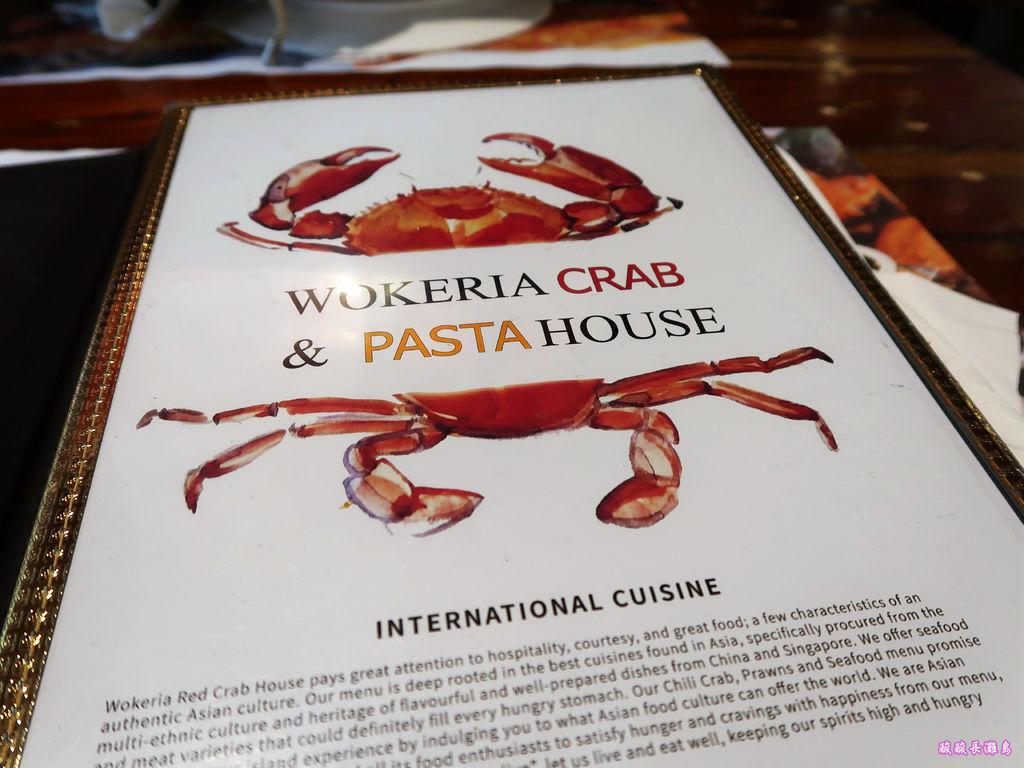 08-Boracay長灘島螃蟹餐廳Wokeria Crab Pasta House.JPG