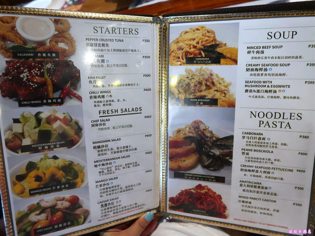 09-Boracay長灘島螃蟹餐廳Wokeria Crab Pasta House.JPG