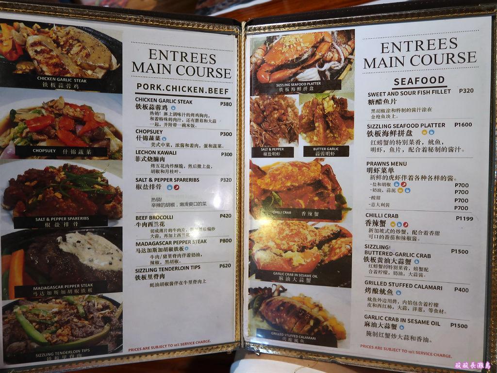 10-Boracay長灘島螃蟹餐廳Wokeria Crab Pasta House.JPG