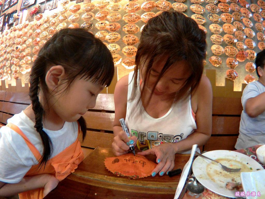 30-Boracay長灘島螃蟹餐廳Wokeria Crab Pasta House.JPG
