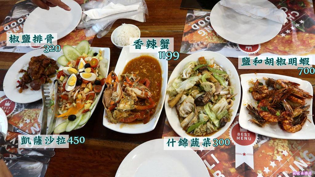 24-Boracay長灘島螃蟹餐廳Wokeria Crab Pasta House_副本.jpg