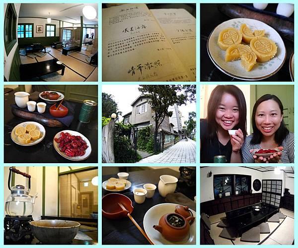 01-紫藤廬 Wistaria Tea House泡茶去.jpg