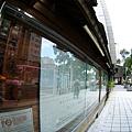 05-紫藤廬 Wistaria Tea House泡茶去.JPG