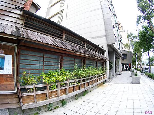 04-紫藤廬 Wistaria Tea House泡茶去.JPG