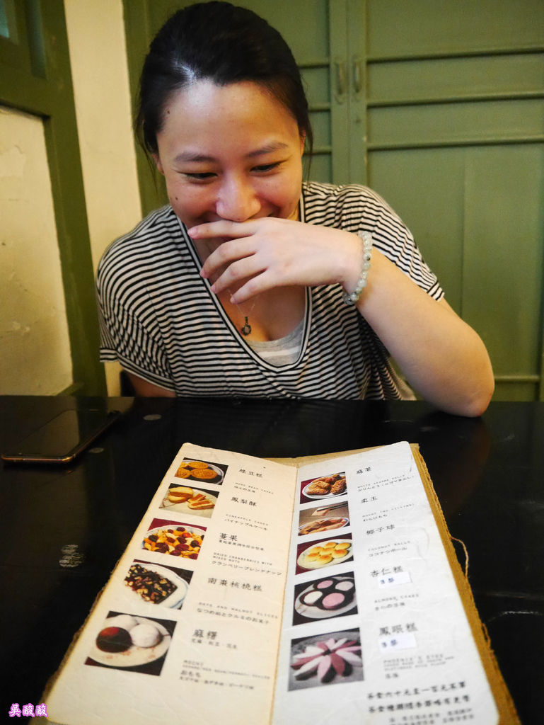 13-紫藤廬 Wistaria Tea House泡茶去.JPG