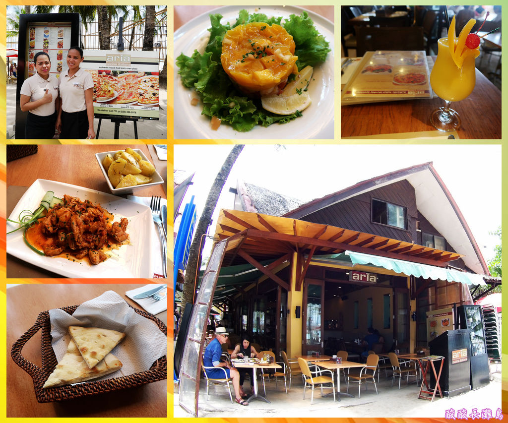 01-Aria Cucina Italiana (Boracay).jpg