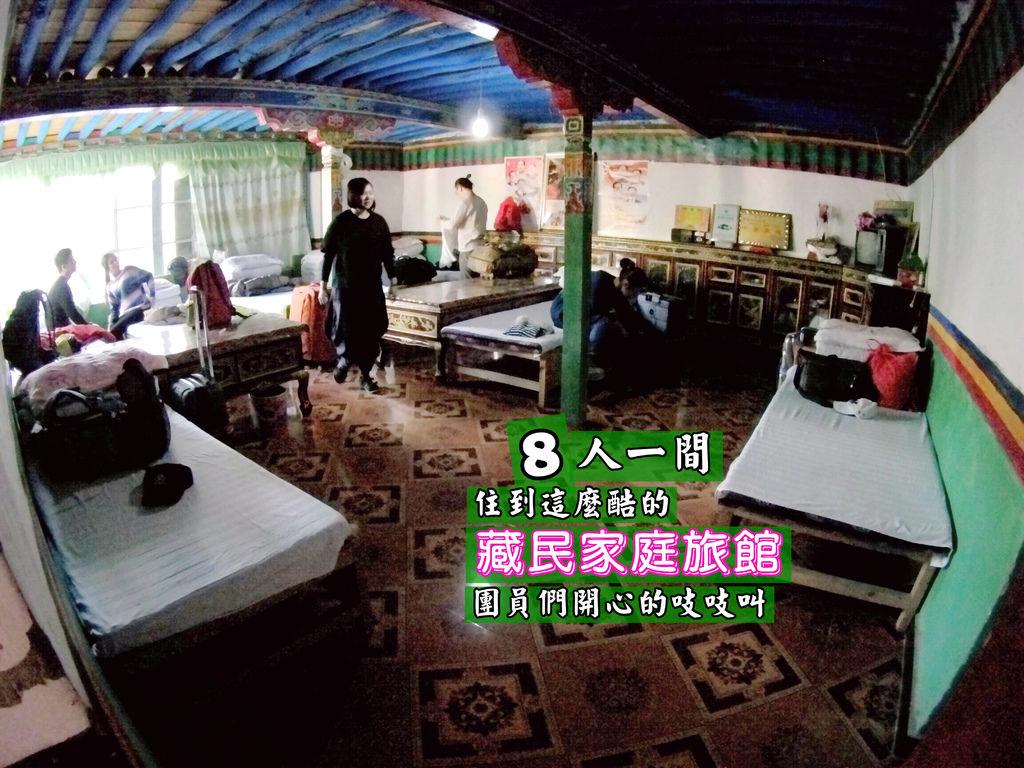 126-吳酸酸2017年西藏 阿里古格王朝.JPG