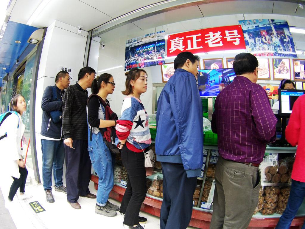 203-吳酸酸2017年西藏 阿里古格王朝.JPG