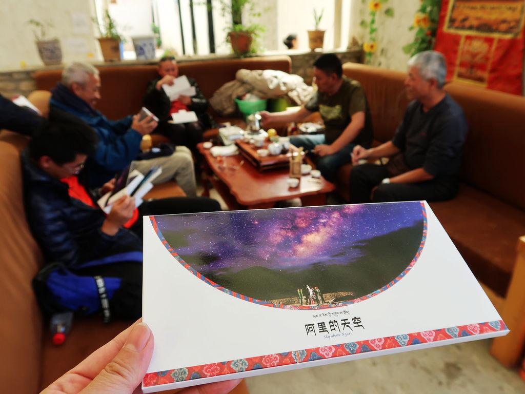 39-西藏阿里塔欽住宿 崗欽賓館 吳酸酸.JPG