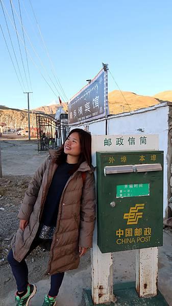 63-西藏阿里塔欽明信片 普蘭郵局 吳酸酸.JPG