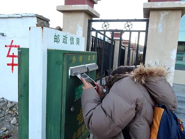 65-西藏阿里塔欽明信片 普蘭郵局 吳酸酸.JPG