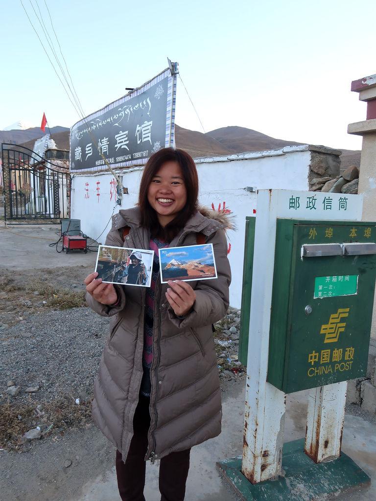 64-西藏阿里塔欽明信片 普蘭郵局 吳酸酸.JPG