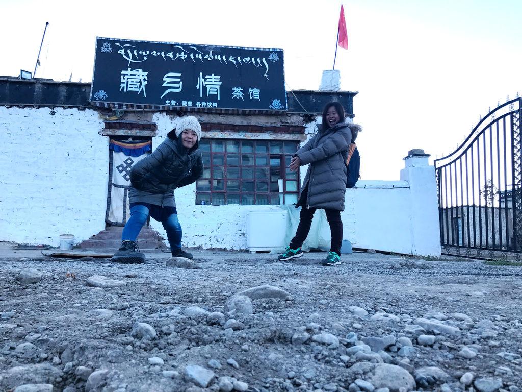 69-西藏阿里塔欽 藏式茶館 甜茶 糌粑 吳酸酸.JPG