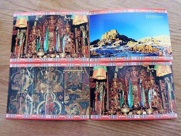 66-西藏阿里塔欽明信片 普蘭郵局 吳酸酸.JPG