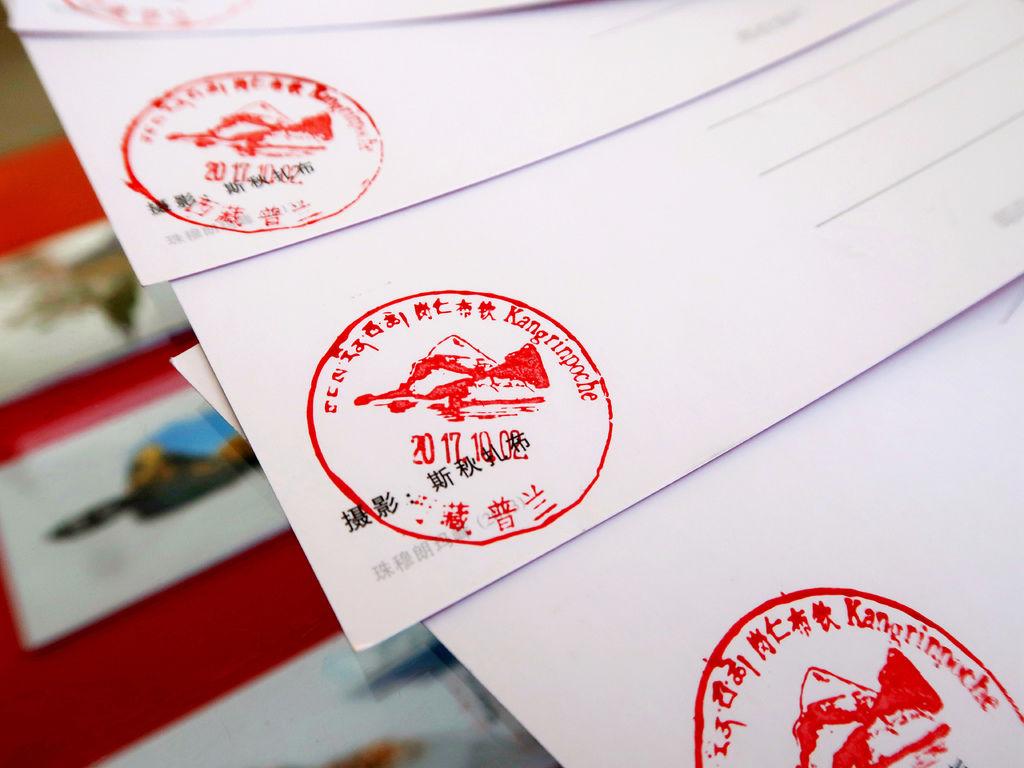 67-西藏阿里塔欽明信片 普蘭郵局 吳酸酸.JPG