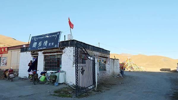 70-西藏阿里塔欽 藏式茶館 甜茶 糌粑 吳酸酸.JPG