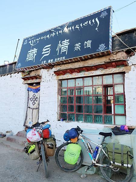71-西藏阿里塔欽 藏式茶館 甜茶 糌粑 吳酸酸.JPG