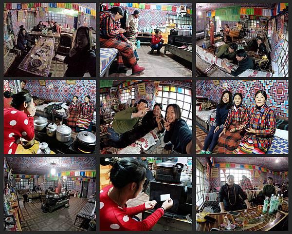 76-西藏阿里塔欽 藏式茶館 甜茶 糌粑 吳酸酸.jpg