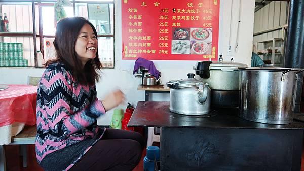 97-1西藏阿里塔欽吃早餐 萬源餐館 吳酸酸.JPG