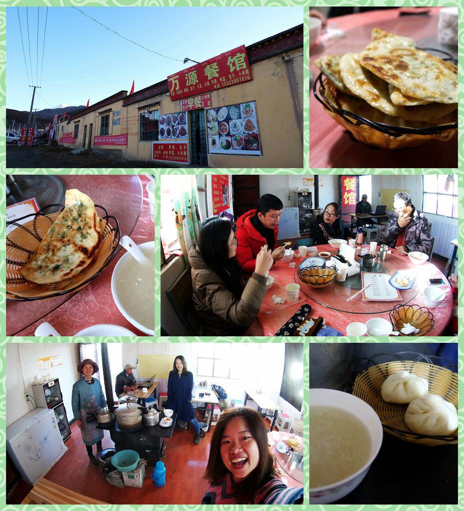 102-西藏阿里塔欽吃早餐 萬源餐館 吳酸酸.jpg