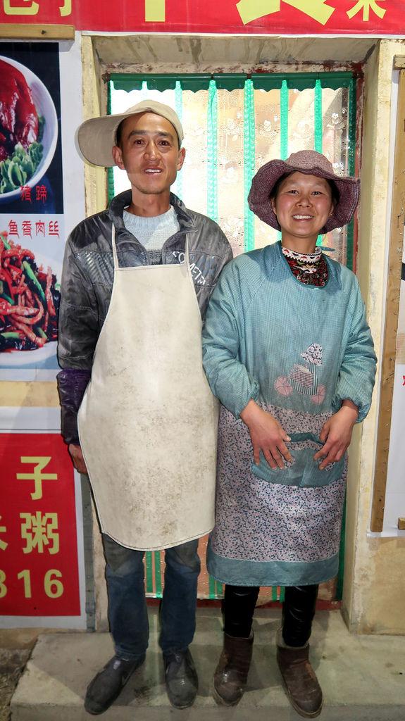 103-西藏阿里塔欽吃早餐 萬源餐館 吳酸酸.JPG