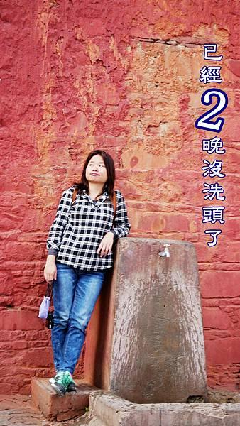 01-西藏洗頭 吳酸酸.JPG