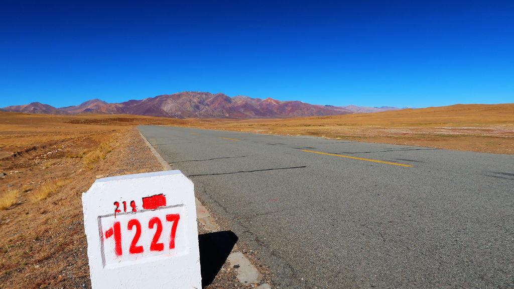 06-西藏阿里 一路向西 札達土林 阿里吃火鍋 酸酸西藏.JPG