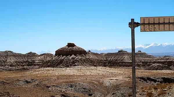44-西藏阿里 一路向西 札達土林 阿里吃火鍋 酸酸西藏.JPG