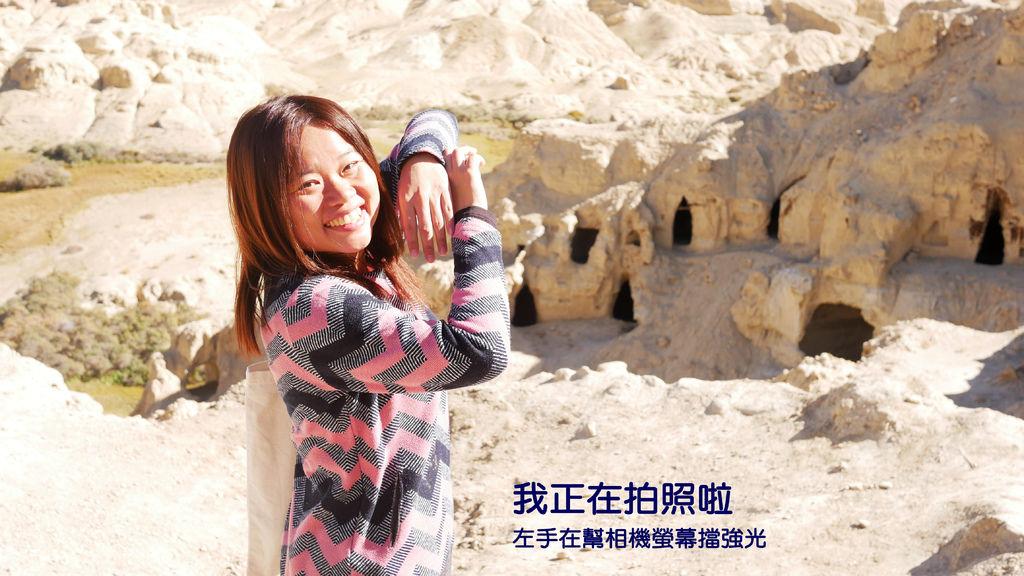 27-2西藏阿里千年遺跡 古格王朝 吳酸酸西藏.JPG