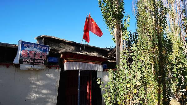 03-西藏阿里 札布讓村 土林民宿 瑪呢家庭旅館.JPG