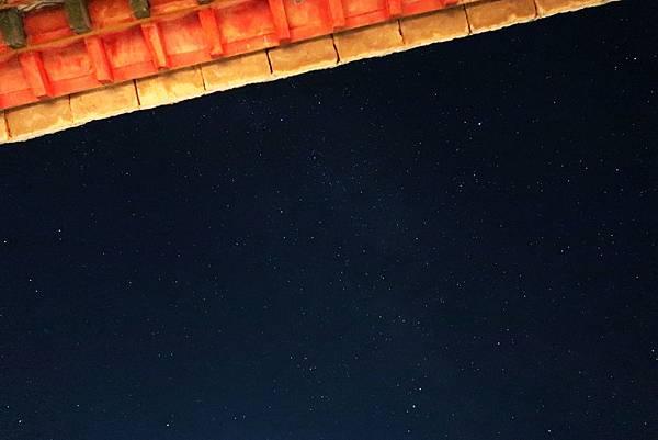 80-西藏阿里 札布讓村 土林民宿 藏民家庭旅館 星空 流星.JPG