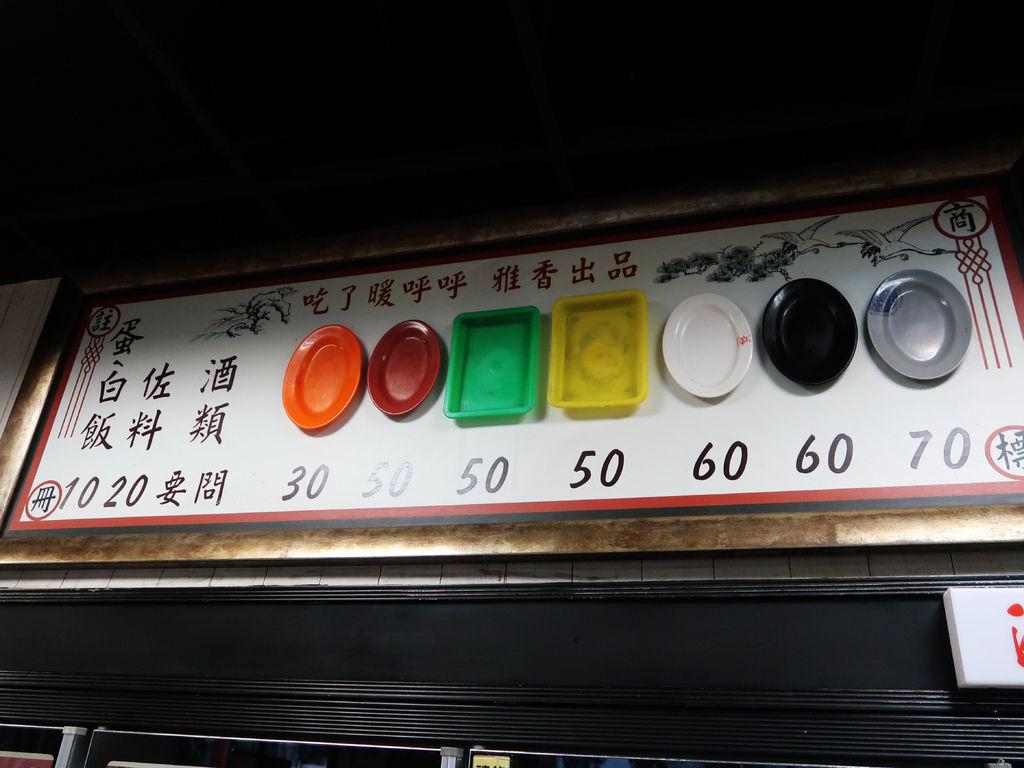 06-台北市西門町 雅香石頭火鍋 西門町成都路.JPG