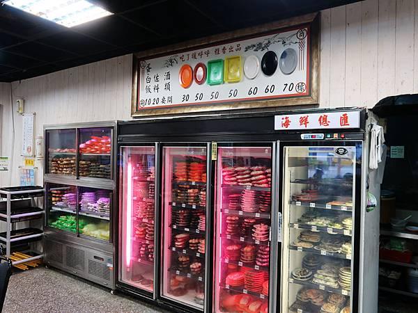 05-台北市西門町 雅香石頭火鍋 西門町成都路.JPG