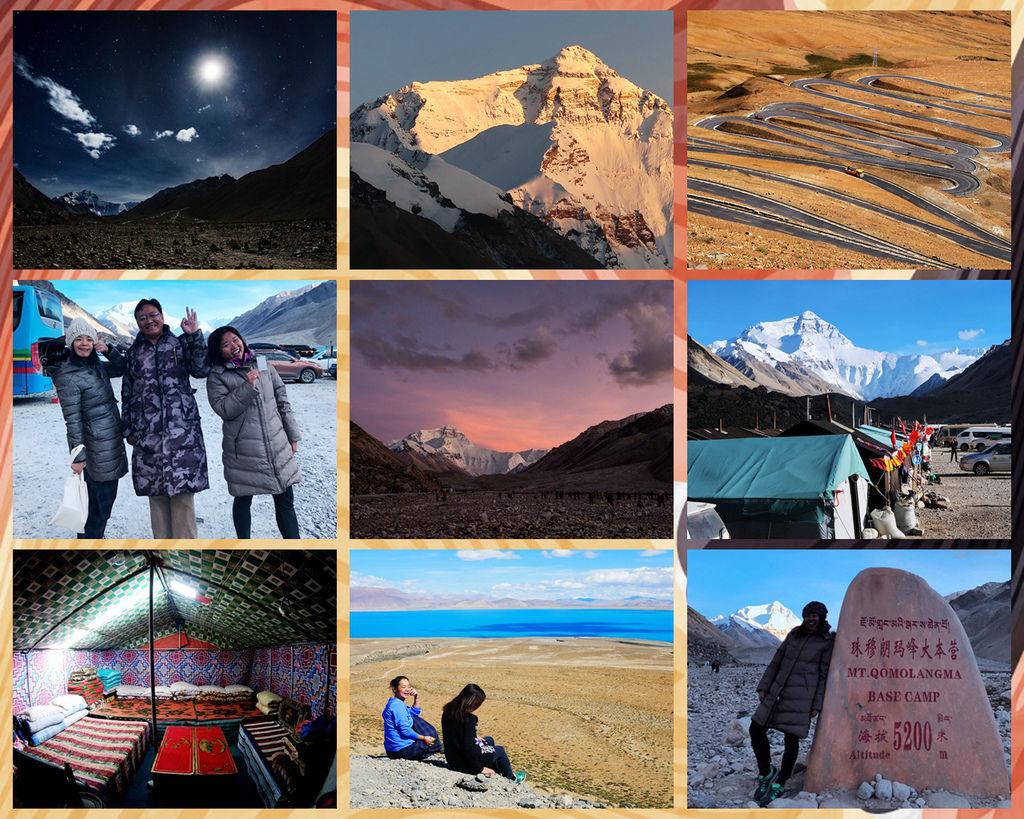 01-5200米珠峰大本營帳篷 西藏吳酸酸.jpg