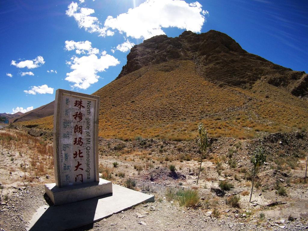 23-前往5200米珠峰大本營途中 西藏吳酸酸.JPG