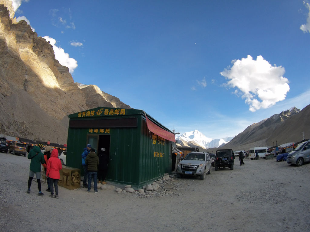 61-前往5200米珠峰大本營郵局 西藏吳酸酸.JPG