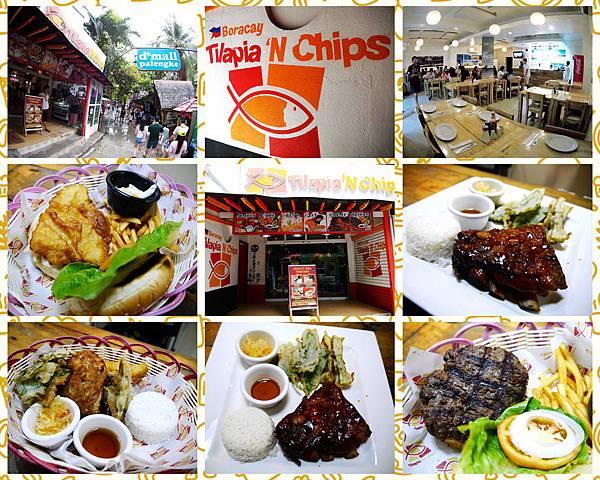 01-長灘島 Boracay Tilapia 'N Chips.jpg
