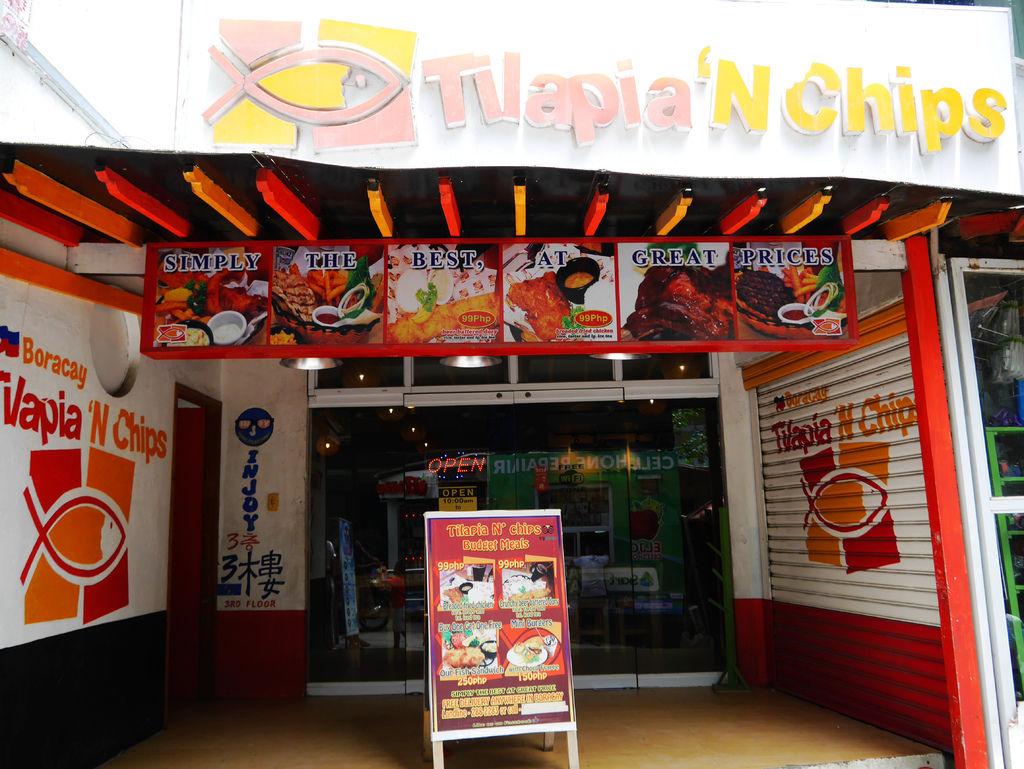 05-長灘島 Boracay Tilapia %5CN Chips.JPG