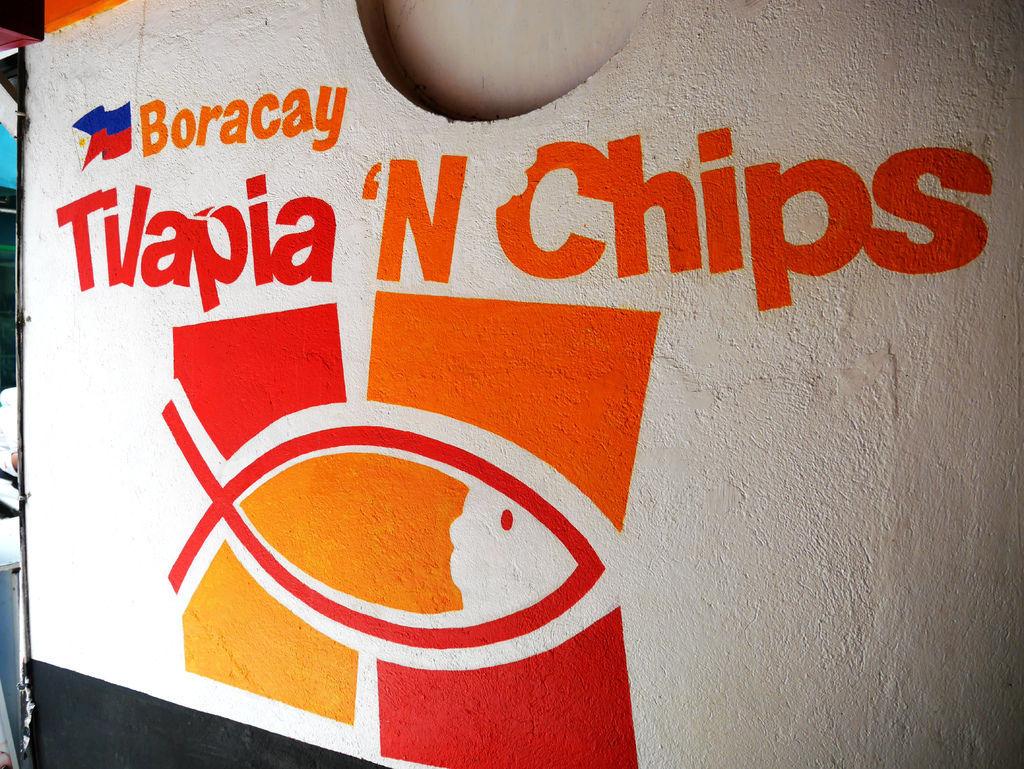 07-長灘島 Boracay Tilapia %5CN Chips.JPG