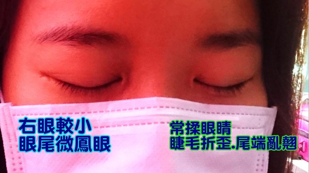 04-吳酸酸第一次接睫毛 台北美睫 寧夏夜市 雙連捷運站.JPG