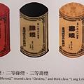 14-國立臺灣博物館南門園區、阿農奇幻冒險之旅、呦呦荷造場.JPG
