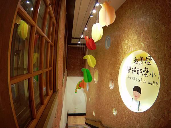 20-國立臺灣博物館南門園區、阿農奇幻冒險之旅.JPG