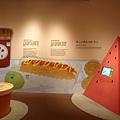 26-國立臺灣博物館南門園區、阿農奇幻冒險之旅.JPG