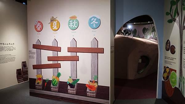 45-國立臺灣博物館南門園區、阿農奇幻冒險之旅.JPG