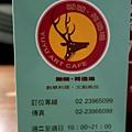73-國立臺灣博物館南門園區、呦呦荷造場 古蹟裡用餐.JPG
